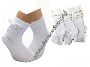 Детские носки купить в Новосибирске